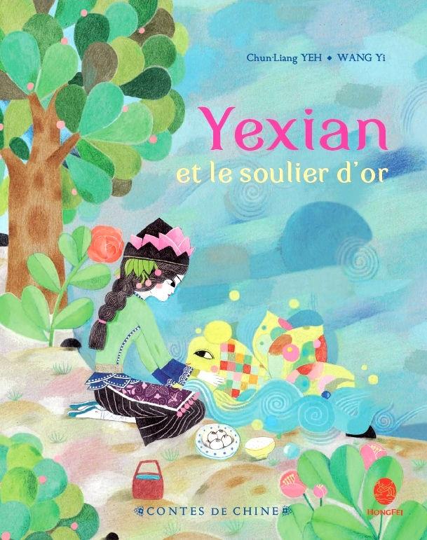 Couv-Yexian