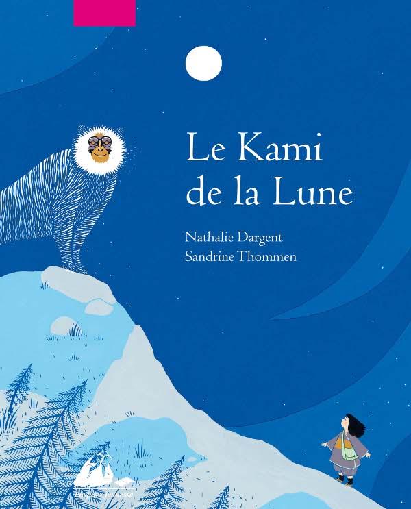 Kami_de_la_lune_cover