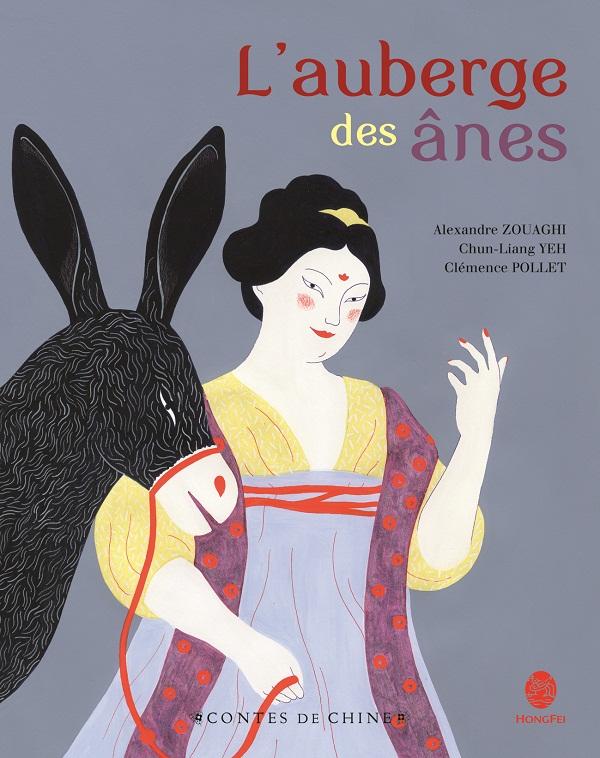 "L""auberge des ânes"