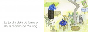 La maison de Yu Ting
