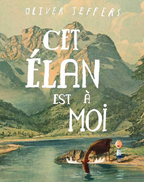 Elan_bd