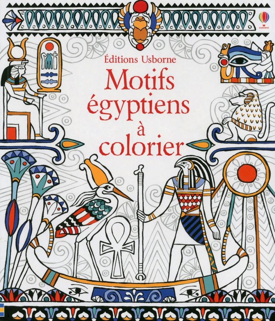 Motifs égymptiens à colorier