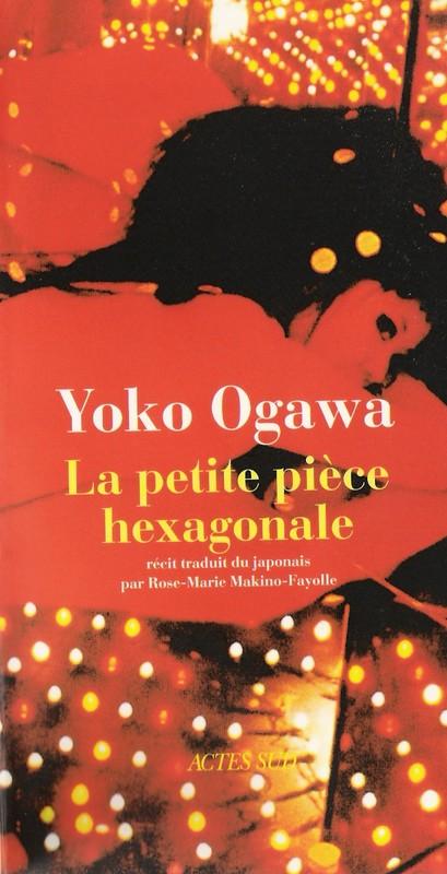 La petite chambre hexagonale de Yoko Ogawa