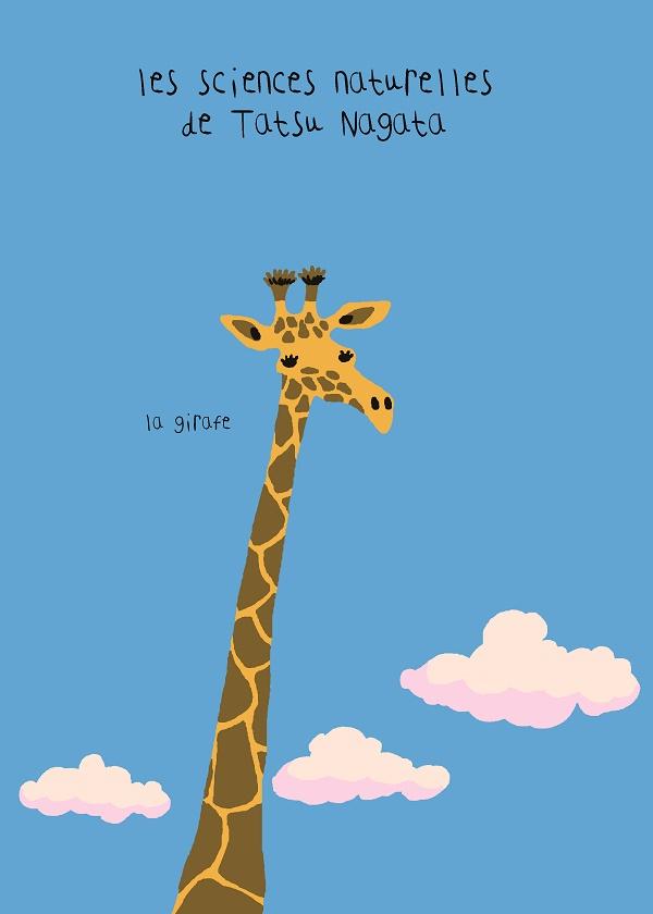 Les sciences naturelles de Tatsu Nagata La girafe