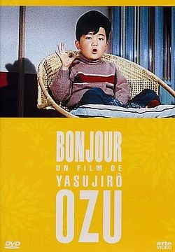 Bonjour, Ozu