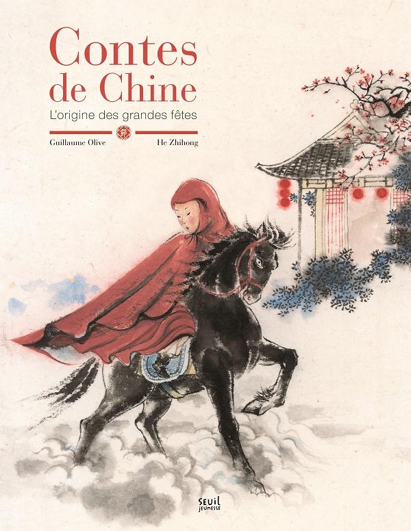 Chontes de Chine