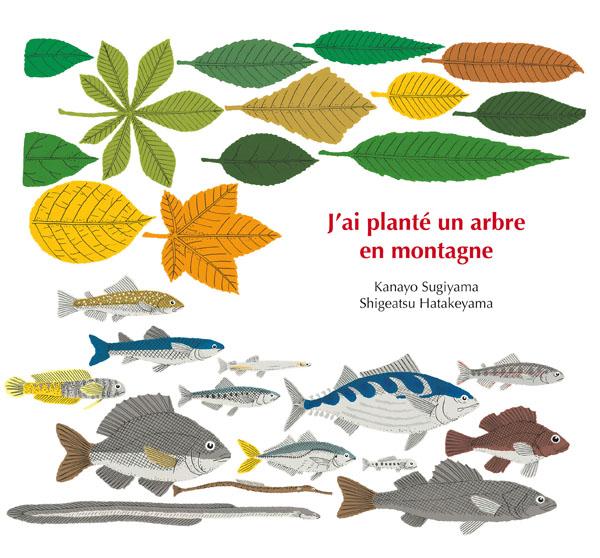 Les invit e s du mercredi amandine piu et philippe for Plante un arbre