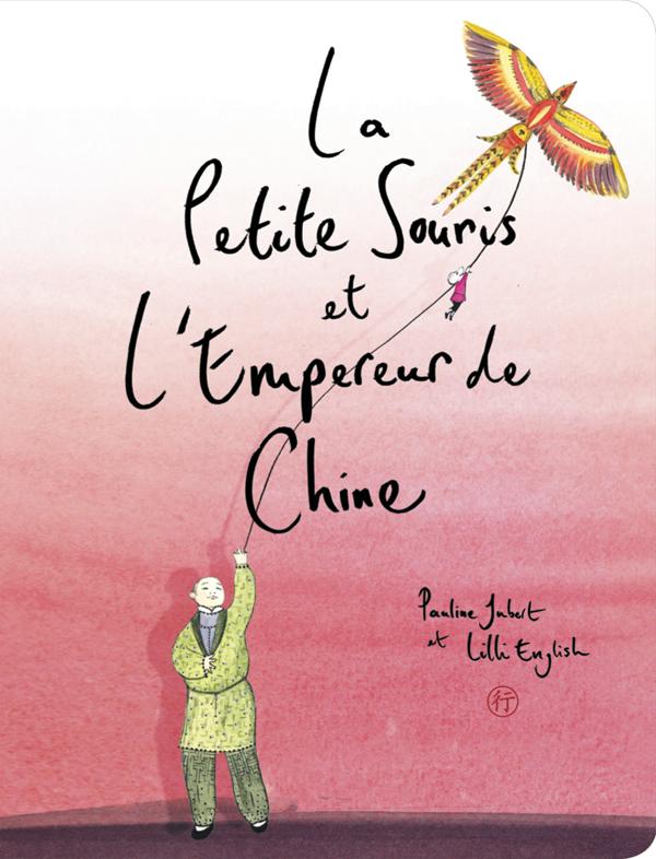La Petite Souris et L'empereur de Chine couvertureHD