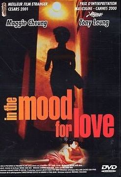 dvd-in-the-mood-for-love